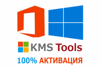 KMS Tools portable 2021